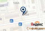 «Отдел по вопросам миграции УМВД России по г. Абакан» на Яндекс карте