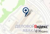«Следственное управление Следственного комитета РФ по Республике Хакасия» на Яндекс карте