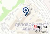 «Наследие» на Яндекс карте