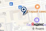 «Сибирская Генерирующая Компания, ООО» на Яндекс карте