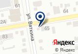 «Служба экстренного отогрева автомобилей, ИП Фролов В.Г.» на Яндекс карте