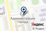 «Отдел аренды муниципального имущества» на Яндекс карте