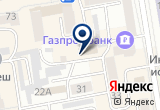 «Абаканстройсервис, ООО, строительно-монтажная компания» на Яндекс карте