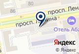 «Tokyo» на Яндекс карте