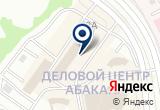 «ТрансКоннект, ООО, транспортная компания» на Яндекс карте