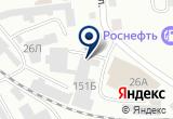 «Техноком, ООО, производственная компания» на Яндекс карте
