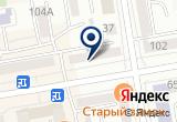 «Блок-Гарант, торговая компания» на Яндекс карте