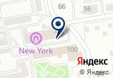 «New-York, семейный развлекательный центр» на Яндекс карте