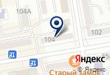 «АЭРОФЛОТ АГЕНТСТВО» на Яндекс карте