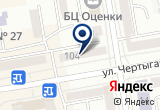 «ЕНИСЕЙТРАНС» на Яндекс карте