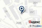 «Сибстройсервис, ООО, ремонтно-отделочная компания» на Яндекс карте