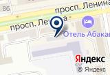 «АврораПринт, типография» на Яндекс карте