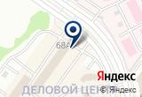 «Сервис плюс, ООО, ремонтная компания» на Яндекс карте
