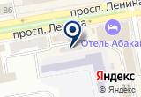 «Сметный центр, ИП Нингулов Р.М.» на Яндекс карте