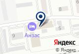 «Фонд социального страхования РФ» на Яндекс карте
