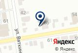 «Сибирский кедр» на Яндекс карте