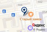 «Абаканская детская стоматологическая поликлиника» на Яндекс карте