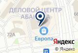 «Буду Мамой, магазин одежды и белья для беременных» на Яндекс карте