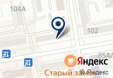 «Билетные кассы» на Яндекс карте