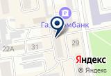 «Колба, рекламное агентство по изготовлению аудио и видеорекламы» на Яндекс карте