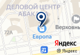 «Семь Гномов, центр детского отдыха» на Яндекс карте