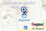 «Экспресс-кофейня» на Яндекс карте