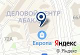«Kinder Land» на Яндекс карте