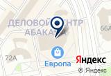 «Tojiro, магазин японских ножей и аксессуаров» на Яндекс карте