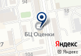 «Лабиринт.ру, книжный интернет-магазин» на Яндекс карте