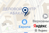«MalinaPhone, магазин аксессуаров к мобильным телефонам» на Яндекс карте