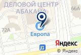 «Европа, торговый центр» на Яндекс карте