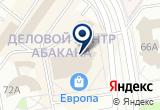 «Суши Таун, суши-бар» на Яндекс карте