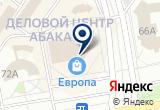 «Mola, салон бижутерии» на Яндекс карте