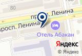 «Бургеры от шефа» на Яндекс карте