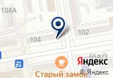 «Гомеопатическая аптека» на Яндекс карте