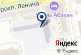 «Фиеста, танцевально-спортивный клуб» на Яндекс карте