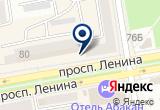 «Best bakery, сеть кофеен» на Яндекс карте