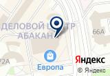 «ILikeBurger, ресторан быстрого питания» на карте