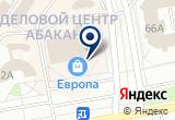«Империя Красоты, магазин» на Яндекс карте