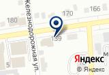 «ТелеМир, магазин антенного оборудования» на Яндекс карте