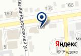 «Спецпромторг» на Яндекс карте