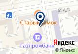 «Нотариальная палата Республики Хакасия» на Яндекс карте
