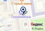 «Дом Русских Сувениров ЭТНОСИБИРЬ» на Яндекс карте