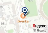 «Арена» на Яндекс карте