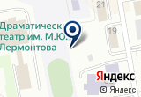 «Гараж, велосервис» на Яндекс карте