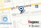 «Imperio» на Яндекс карте