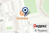 «Арена, торговый центр» на Яндекс карте