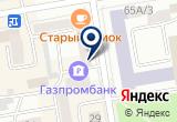 «Биг Бен, языковой центр» на Яндекс карте