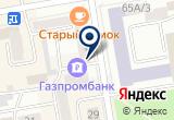«Нотариус Соловьева Н.П.» на Яндекс карте