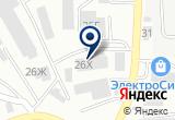 «Сибирский Бизнес, компания строительных материалов и решений» на Яндекс карте